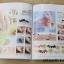 หนังสือลายเล็บ BK-12 รวมลายเล็บธรรมดา,เล็บเจล และขั้นตอนการทำ thumbnail 25