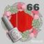 สีเจลทาเล็บ PEBEO thumbnail 66