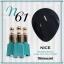 สีเจลทาเล็บ NICE สีสวยขวดสวย ยกเซ็ต 81 สี แถมอัลบั้มฟรี 1เล่มใหญ่ thumbnail 68