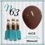 สีเจลทาเล็บ NICE สีสวยขวดสวย ยกเซ็ต 81 สี แถมอัลบั้มฟรี 1เล่มใหญ่ thumbnail 70