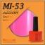 สีเจลทาเล็บ MIZHSE ชุด60 สี พร้อมอัลบั้มสีสวยๆ พร้อมทาสีให้เสร็จ คุ้มสุดๆไปเลย thumbnail 61