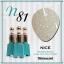 สีเจลทาเล็บ NICE สีสวยขวดสวย ยกเซ็ต 81 สี แถมอัลบั้มฟรี 1เล่มใหญ่ thumbnail 87