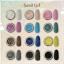 สีเจลเนื้อทราย Sand gel for nail art thumbnail 2
