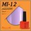 สีเจลทาเล็บ MIZHSE ชุด60 สี พร้อมอัลบั้มสีสวยๆ พร้อมทาสีให้เสร็จ คุ้มสุดๆไปเลย thumbnail 20