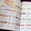 หนังสือลายเล็บ BK-09 รวมลายเล็บแบบต่างๆ thumbnail 23