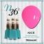 สีเจลทาเล็บ NICE สีสวยขวดสวย ยกเซ็ต 81 สี แถมอัลบั้มฟรี 1เล่มใหญ่ thumbnail 43