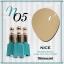 สีเจลทาเล็บ NICE สีสวยขวดสวย ยกเซ็ต 81 สี แถมอัลบั้มฟรี 1เล่มใหญ่ thumbnail 12