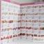 หนังสือลายเล็บ BK-07 ตัวอย่างลายเล็บเล่มหนา thumbnail 7