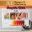 สีเจล AI ชุด Pumpki Color มี 6ขวด โทนสีส้มแดง พร้อมแถมกรอบรูปในชุด thumbnail 2