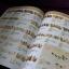 หนังสือลายเล็บ BK-10 รวมลายเล็บแบบต่างๆ thumbnail 21