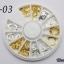 LO-03 โลหะเส้น ทรงต่างๆ สีเงิน สีทอง กล่องกลม 1กล่อง มี6แบบ thumbnail 1