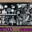 เพลทปั้มลายเล็บ รหัส OM-B ทรงสีเหลี่ยมผืนผ้า thumbnail 15
