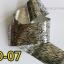 ฟอยล์ติดเล็บ ลายสีเงินดำ รหัส SD Nails foils เลือกสีด้านใน ขนาด 4X40 เซน thumbnail 1
