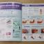 หนังสือลายเล็บ BK-12 รวมลายเล็บธรรมดา,เล็บเจล และขั้นตอนการทำ thumbnail 3