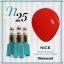 สีเจลทาเล็บ NICE สีสวยขวดสวย ยกเซ็ต 81 สี แถมอัลบั้มฟรี 1เล่มใหญ่ thumbnail 32