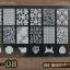 เพลทปั้มลายเล็บ รหัส BC ทรงสีเหลี่ยมผืนผ้า thumbnail 7