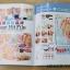 หนังสือลายเล็บ BK-12 รวมลายเล็บธรรมดา,เล็บเจล และขั้นตอนการทำ thumbnail 29