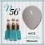 สีเจลทาเล็บ NICE สีสวยขวดสวย ยกเซ็ต 81 สี แถมอัลบั้มฟรี 1เล่มใหญ่ thumbnail 63