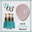 สีเจลทาเล็บ NICE สีสวยขวดสวย ยกเซ็ต 81 สี แถมอัลบั้มฟรี 1เล่มใหญ่ thumbnail 10