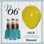 สีเจลทาเล็บ NICE สีสวยขวดสวย ยกเซ็ต 81 สี แถมอัลบั้มฟรี 1เล่มใหญ่ thumbnail 13