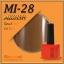 สีเจลทาเล็บ MIZHSE ชุด60 สี พร้อมอัลบั้มสีสวยๆ พร้อมทาสีให้เสร็จ คุ้มสุดๆไปเลย thumbnail 36