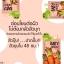 Baby Carrot Cream เบบี้แครอทครีม thumbnail 5