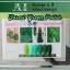 สีเจล AI ชุด Forest Green Polish มี 6ขวด โทนสีเขียว พร้อมแถมกรอบรูปในชุด thumbnail 2