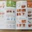 หนังสือลายเล็บ BK-12 รวมลายเล็บธรรมดา,เล็บเจล และขั้นตอนการทำ thumbnail 28