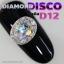 โลหะประดับเพชร ดิสโก้ หมุนๆ Diamond Disco For Nail Art thumbnail 13