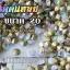 เพชรตูดแหลม สีรุ้งAB ซองเล็ก เลือกขนาดด้านในครับ thumbnail 3