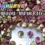 เพชรตูดแหลม สีชมพูอ่อน ซองเล็ก เลือกขนาดด้านในครับ thumbnail 2