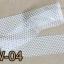 ฟอยล์ติดเล็บ ลายสีขาวพื้นใส รหัส SW Nails foils เลือกสีด้านใน ขนาด 4X40 เซน thumbnail 5