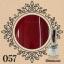 สีเจลทาเล็บ LUXURY FINGER ราคาส่ง ตั้งแต่ขวดแรก เลือกสีสวยๆด้านใน thumbnail 59
