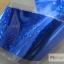 ฟอยล์ติดเล็บ รหัส SK Nails foils เลือกสีด้านใน ขนาด 4X40 เซน thumbnail 20
