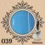 สีเจลทาเล็บ LUXURY FINGER ราคาส่ง ตั้งแต่ขวดแรก เลือกสีสวยๆด้านใน thumbnail 41
