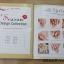 หนังสือลายเล็บ BK-11 รวมลายเล็บมือ และเล็บเท้า thumbnail 19