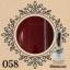 สีเจลทาเล็บ LUXURY FINGER ราคาส่ง ตั้งแต่ขวดแรก เลือกสีสวยๆด้านใน thumbnail 60