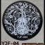 แผ่นปั๊มลายเล็บ รหัส YJF ทรงกลม thumbnail 1