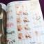 หนังสือลายเล็บ BK-08 รวมลายเล็บแบบต่างๆ thumbnail 9