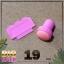 หัวปั้มลายเล็บ เล็ก สีชมพู ลดราคา thumbnail 1