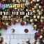 เพชรตูดแหลม สีน้ำตาลเข้ม ซองเล็ก เลือกขนาดด้านในครับ thumbnail 4