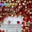 เพชรตูดแหลม สีแดง ซองเล็ก เลือกขนาดด้านในครับ thumbnail 4