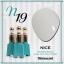 สีเจลทาเล็บ NICE สีสวยขวดสวย ยกเซ็ต 81 สี แถมอัลบั้มฟรี 1เล่มใหญ่ thumbnail 26