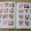 หนังสือลายเล็บ BK-11 รวมลายเล็บมือ และเล็บเท้า thumbnail 22