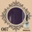 สีเจลทาเล็บ LUXURY FINGER ราคาส่ง ตั้งแต่ขวดแรก เลือกสีสวยๆด้านใน thumbnail 69