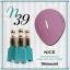 สีเจลทาเล็บ NICE สีสวยขวดสวย ยกเซ็ต 81 สี แถมอัลบั้มฟรี 1เล่มใหญ่ thumbnail 46