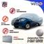 ผ้าคลุมรถเข้ารูป100% รุ่น S-Coat Cover สำหรับรถ TOYOTA VIGO CAB 2005-2015 thumbnail 1