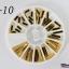 LO-10 โลหะ ตกแต่งเล็บ ทรงผืนผ้า สีทอง กล่องกลม 1กล่อง มี 4 แบบ thumbnail 1