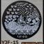 แผ่นปั๊มลายเล็บ รหัส YJF ทรงกลม thumbnail 5