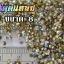 เพชรตูดแหลม สีรุ้งAB ซองเล็ก เลือกขนาดด้านในครับ thumbnail 1